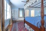 80 Ritter Road - Photo 20