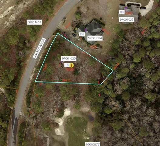 145 Ramble Ridge, Whispering Pines, NC 28327 (MLS #201702) :: Pinnock Real Estate & Relocation Services, Inc.