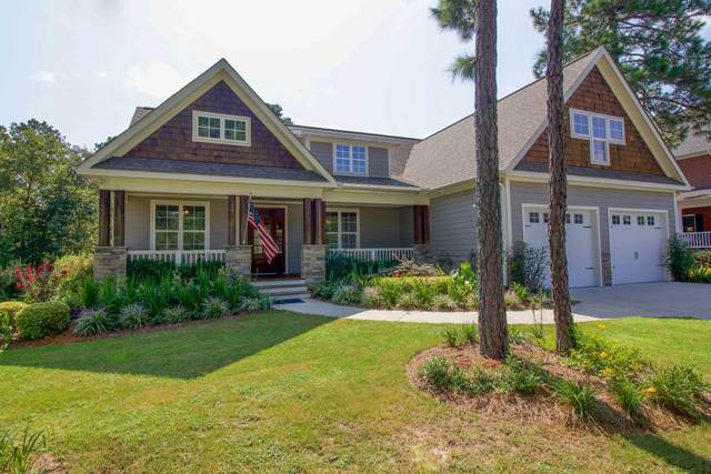 8 Vayland Court, Whispering Pines, NC 28327 (MLS #201916) :: On Point Realty