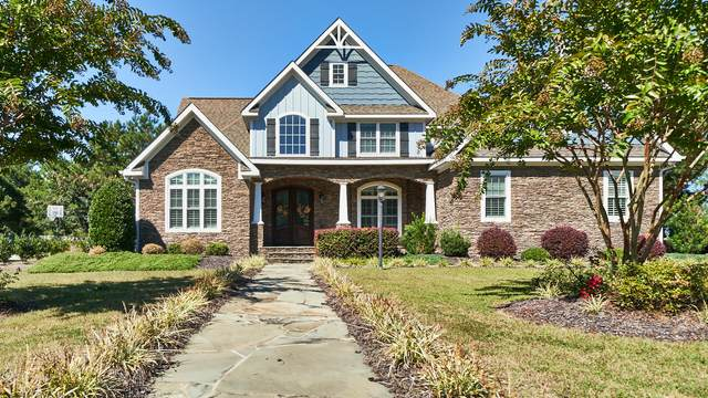 7 New Day Way, Carthage, NC 28327 (MLS #202762) :: Pinnock Real Estate & Relocation Services, Inc.