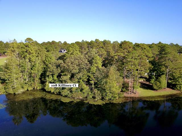 108 Killiney Court, Pinehurst, NC 28374 (MLS #202862) :: Pinnock Real Estate & Relocation Services, Inc.