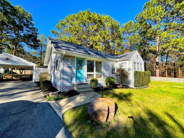 255 Murray Hill Road, Southern Pines, NC 28387 (MLS #204750) :: Towering Pines Real Estate