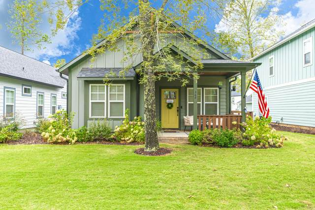 268 Springwood Way, Southern Pines, NC 28387 (MLS #208121) :: Pinnock Real Estate & Relocation Services, Inc.