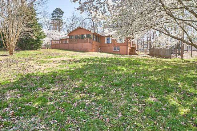132 Canoe Court, Troy, NC 27371 (MLS #193425) :: Pinnock Real Estate & Relocation Services, Inc.