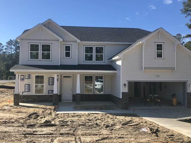 430 Yadkin Road, Southern Pines, NC 28387 (MLS #202596) :: Pines Sotheby's International Realty