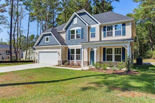 318 Glade Drive, Aberdeen, NC 28315 (MLS #195085) :: Pinnock Real Estate & Relocation Services, Inc.