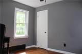 981 Render Ave - Photo 8