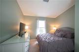 308 Village Place - Photo 16