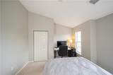 308 Village Place - Photo 18