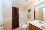 308 Village Place - Photo 19