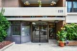 220 Dithridge Street - Photo 2