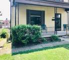 565 Orchard Ave - Photo 1