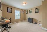 154 Trauger Rd - Photo 13