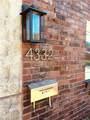 4332 Stanton Ave - Photo 2