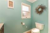 1232 8th Ave - Photo 15