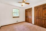 104 Forest Hills Rd - Photo 16