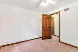 104 Forest Hills Rd - Photo 18