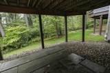 1822 Eagles Ridge Terrace - Photo 17