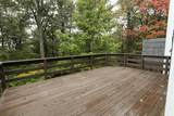 1822 Eagles Ridge Terrace - Photo 8