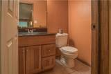 115 St.Clair Court 2D - Photo 11