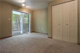 115 St.Clair Court 2D - Photo 17