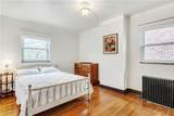 239 40th St - Photo 18