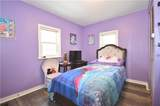 2852 Connecticut Ave - Photo 15