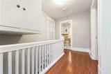 1753 Harvard Ave - Photo 18