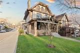 1248 Biltmore Ave - Photo 1