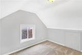 3020 Blackridge Ave - Photo 18