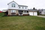 123 Cedar Ridge Dr - Photo 1