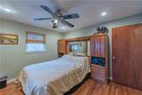 189 View Ave - Photo 8