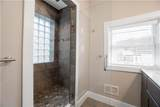 2124 18th St - Photo 14