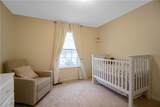 930 Bell Drive - Photo 17