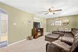 1355 Henderson Ave. - Photo 8