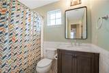 791 Village Club Dr - Photo 18