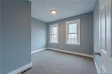 652 North Ave - Photo 12