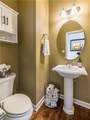 320 Providence Dr - Photo 15