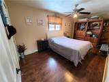 94 Beechnut Rd - Photo 16