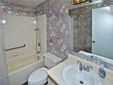 5715 Beacon Street - Photo 10