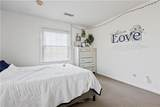1050 Eve Dr - Photo 17