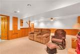312 Meadow Highlands Dr - Photo 16