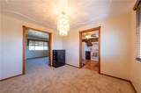 109 Skyvue Dr - Photo 4