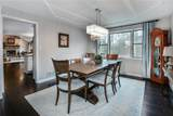 107 Bower Hill Road - Photo 11