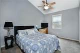 107 Bower Hill Road - Photo 17