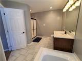 205 Outlook Ave - Photo 13