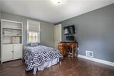 255 Mcmurray Rd - Photo 19
