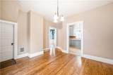 402 Lookout Ave - Photo 8