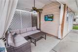 1125 8th Ave - Photo 4