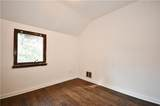 5329 Orchard Hill Dr - Photo 17